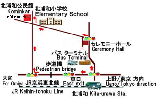 北浦和公民館地図